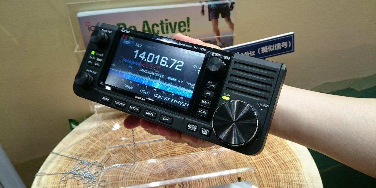 icom-ic-705-1280x640